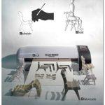 Дизайн мебели своими руками — нарисуй, распечатай и собери!