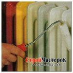 Как произвести покраску радиатора