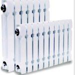 Плюсы и минусы использования алюминиевых радиаторов отопления