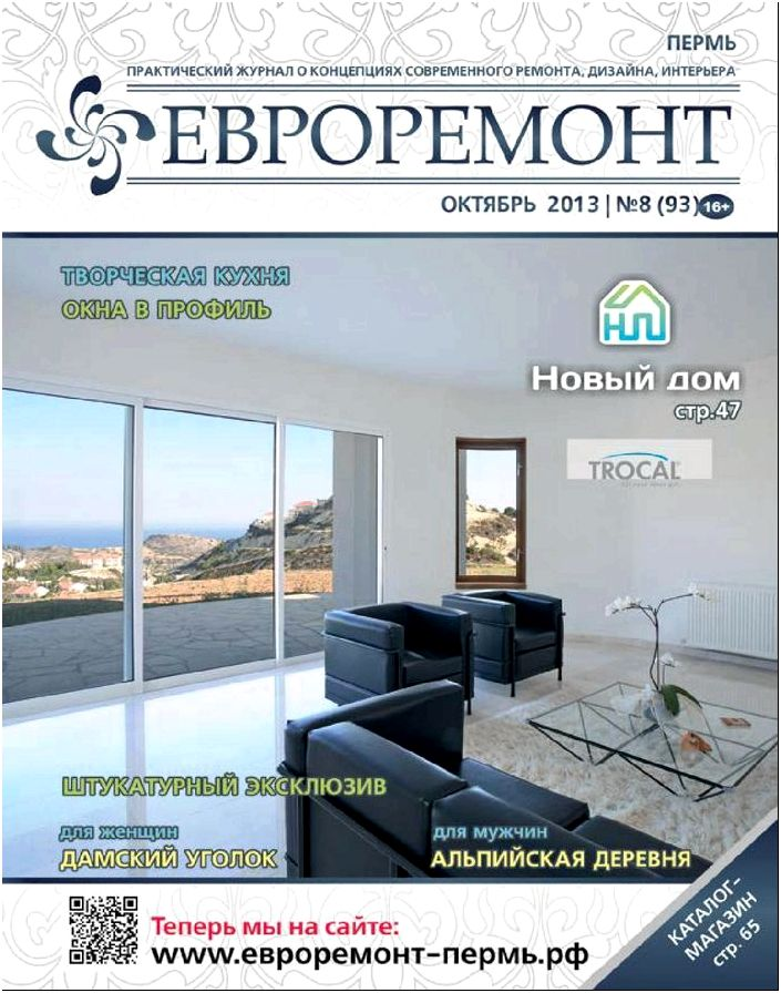 Евроремонт № 93 by EuroRemont EuroRemont - issuu
