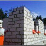 Расчет строительных материалов для возведения дома