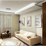Дизайн гостиной комнаты. нюансы оформления