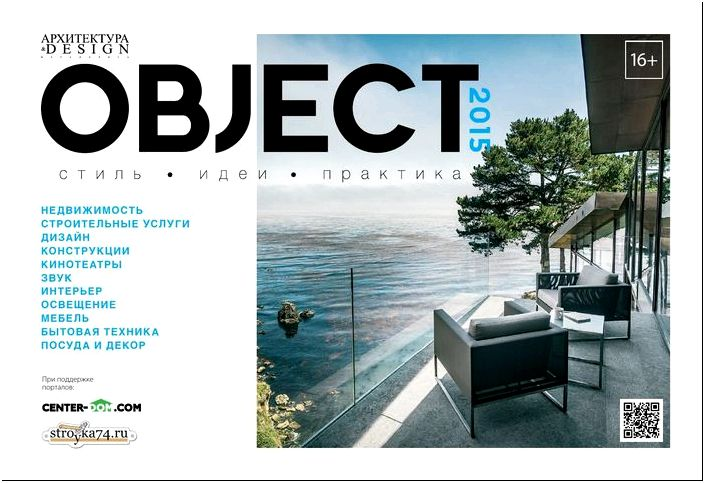 Object_2015 by centerdom74 - issuu