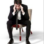 Лучшее кресло для трудных времен