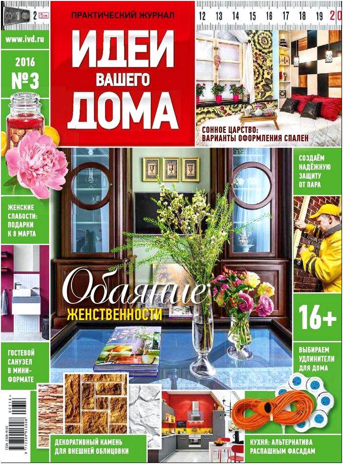 Business directory of moldova 2013 autumn by Sergey Gomon - issuu