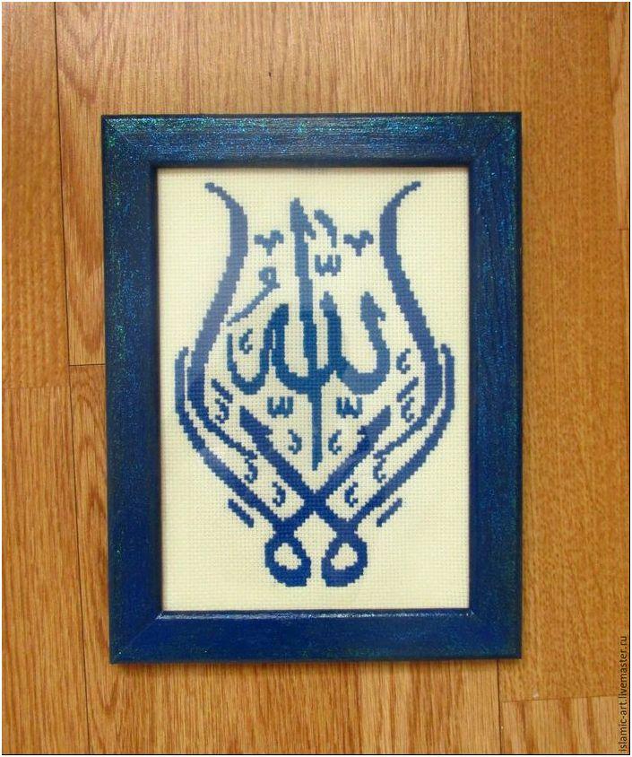 Купить Ислам Ярмарка Мастеров - ручная работа, handmade