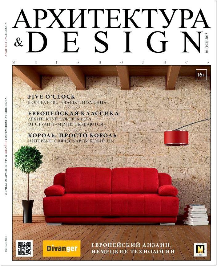 Calameo - Архитектура & Design, №06 (103)'2015
