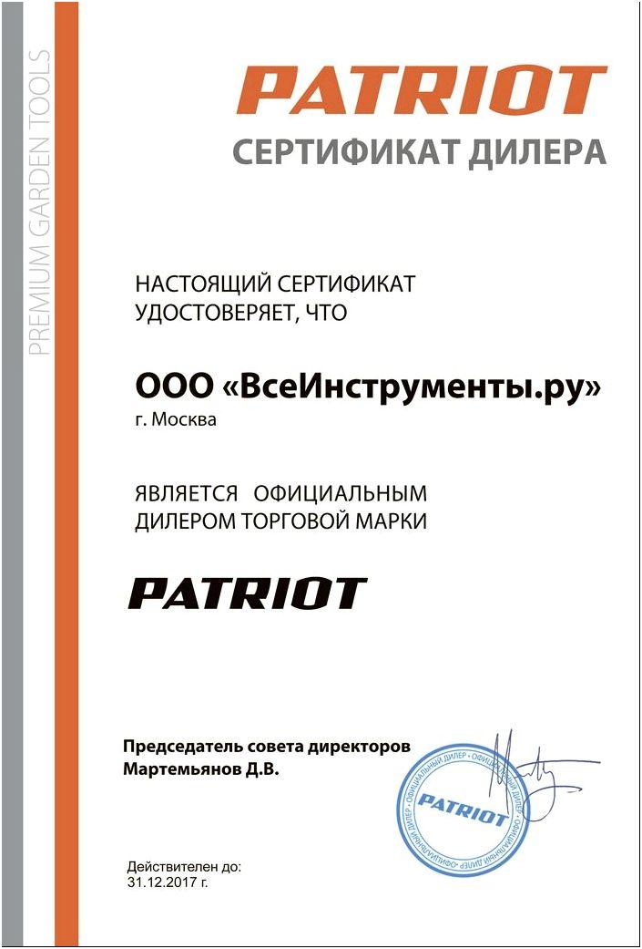 Patriot - Официальный дилер на сайте ВсеИнструменты ру. Инструмент ...