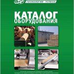 Утепление снаружи стен деревянного дома – оперативный план действий
