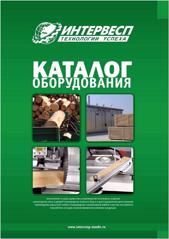Derevoobrabotka 2014 by Aleksey Serg - issuu
