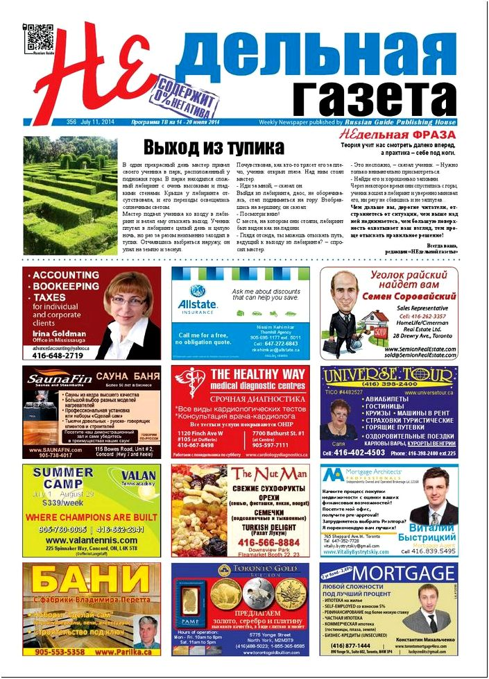 Nedelnaya gazeta 356 by Russian Guide - issuu