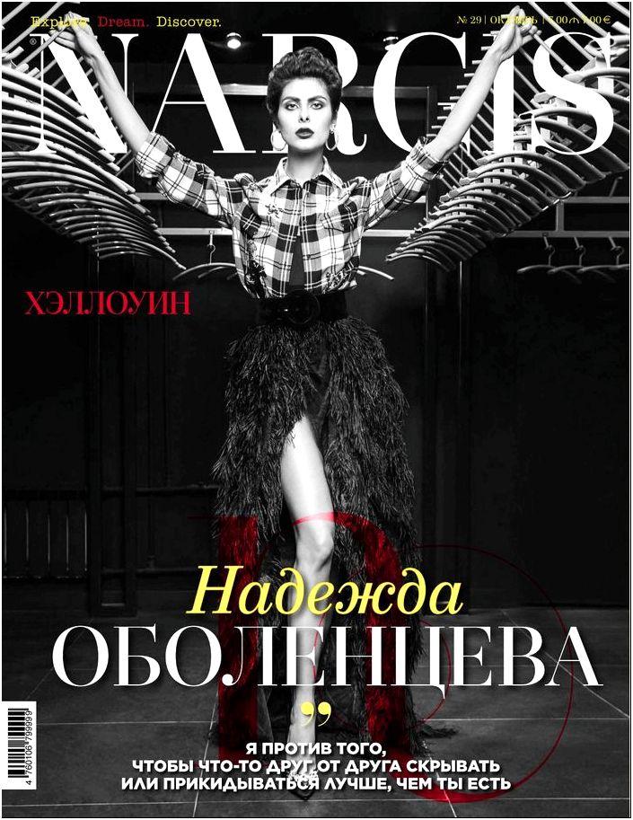 Issue 29 by Nargis Magaizne - issuu