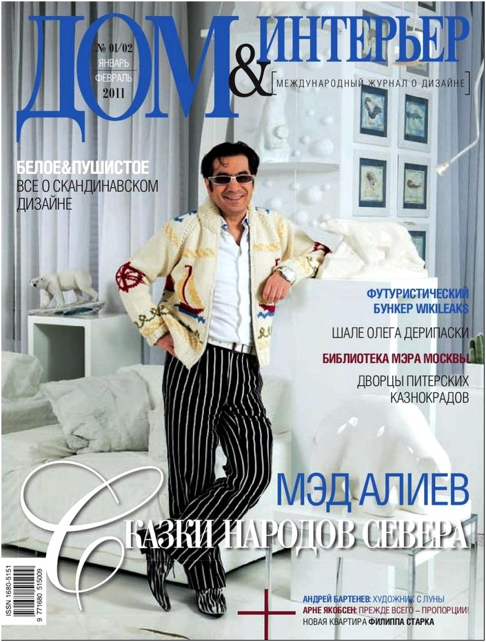 dominterier 1-2 2011 by dominterier.ru publication - issuu