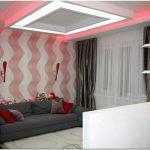 Дизайн малогабаритной двухкомнатной квартиры