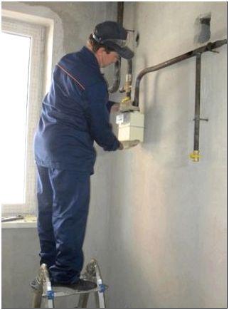 Замена газового счетчика