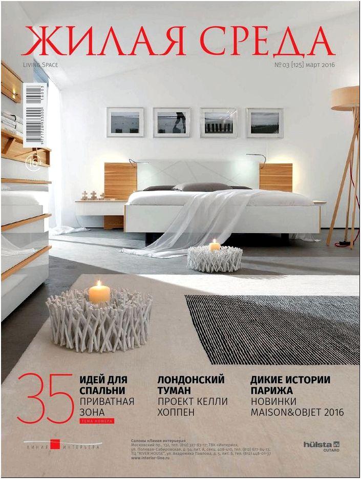 Zhsrda032016 top journals com by buddovsky04 - issuu