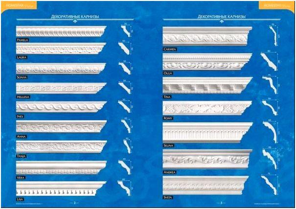 Фото 6 - Разнообразие декоративных плинтусов от компании Homestar