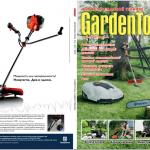 Как выбрать газонокосилку – знакомство с видами механизмов