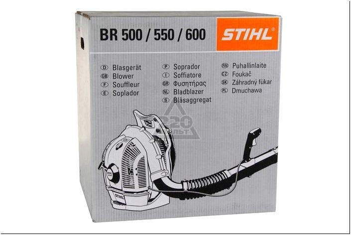 Воздуходувка садовая Stihl BR 600 бензиновая - купить, цена ...