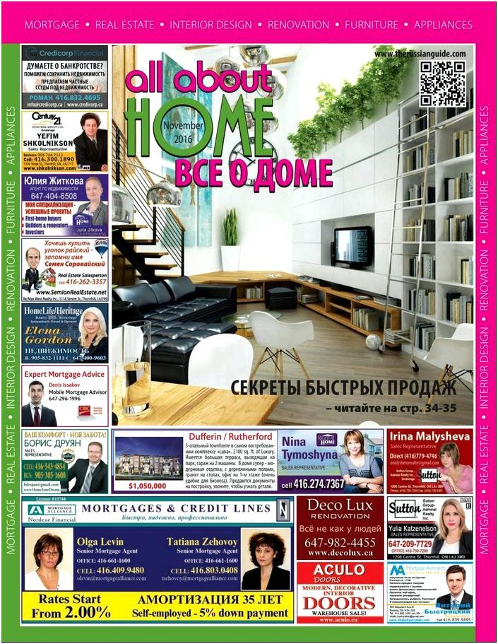 All about home RUS November 2016 by All About Home magazine - issuu