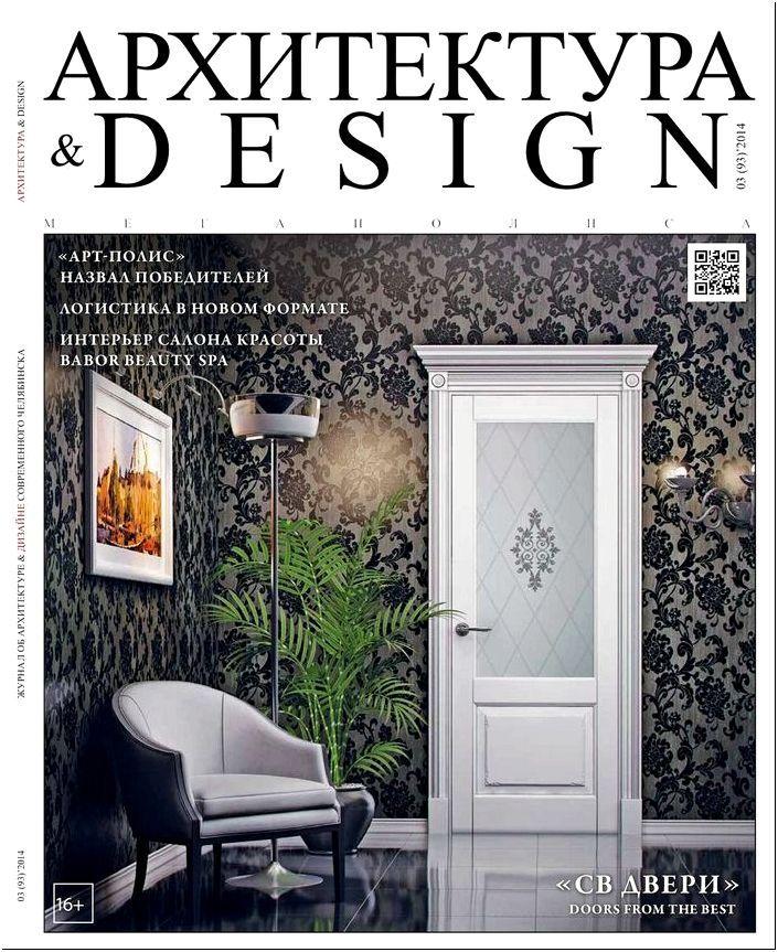 Calameo - Журнал №93 Архитектура&Design