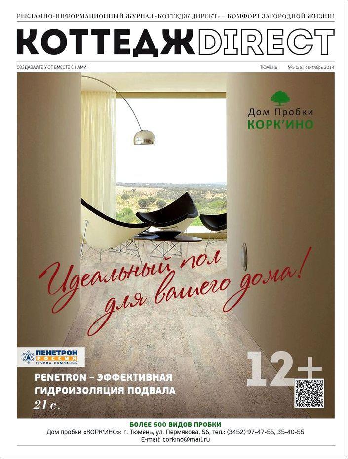 КОТТЕДЖ DIRECT Сентябрь 2014г by КОТТЕДЖ DIRECT - issuu