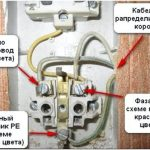 Как подключить блок выключатель с розеткой