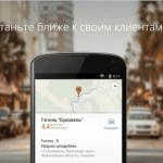 Малый бизнес и Google+