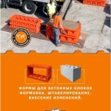 Резиновая плитка как альтернатива керамограниту и тротуарной плитке