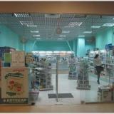 Аптека-«мини-завод»