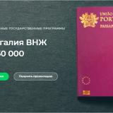 Андрей Бойко, GARANT.in — Некоторые особенности курортной недвижимости Португалии