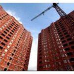 Почему лучше приобретать жилье на первичном рынке недвижимости?