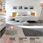Как выбрать потолочный плинтус – эффектное завершение дизайна комнаты